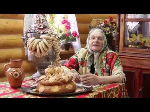 Бичевская Жанна - Тюря