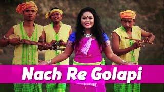 Nach Re Golapi   Koch-Rajbongshi Folk Song (Goalparia)   Madhuri   Junmoni 2016