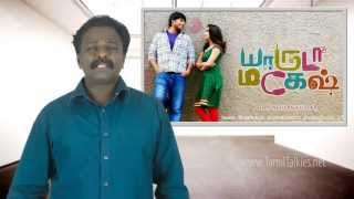 3 - Yaaruda Mahesh Review - Tamil Talkies