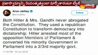 Arun Jaitley Equates Indira Gandhi With Hitler On Emergency || ఇందిరను హిట్లర్తో పోల్చిన జైట్లీ