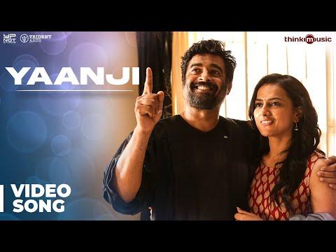 Vikram Vedha Songs Yaanji Video Song R Madhavan Vijay Sethupathi Sam CS Anirudh