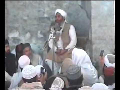 Peshawar Ma M Ilyas Ghuman Ki Fattah3 video