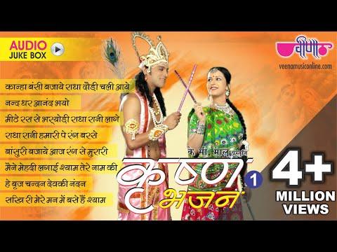 Krishna Songs Audio Jukebox 2015 | New Shri Krishna Dandiya Songs in Hindi & Rajasthani