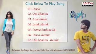 Eega - Tollywood Latest Movie Disco Songs JukeBox