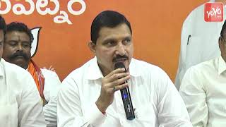 BJP MP Sujana Chowdary Controversial Comments On YCP And TDP | YS Jagan VS Chandrababu