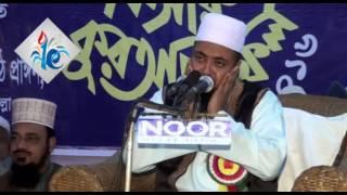 Abu Omor Nasiruddin Ansari  01721895628