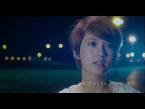Download  楊丞琳Rainie Yang - 想幸福的人 Wishing For Happiness  HD MV Gratis, download lagu terbaru