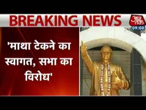 Rahul Gandhi To Visit BR Ambedkar's Birthplace Mhow