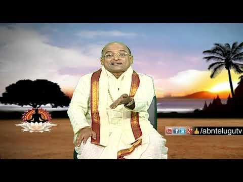Garikapati Narasimha Rao About Lord Shiva | Nava Jeevana Vedam | Episode 1387 | ABN Telugu