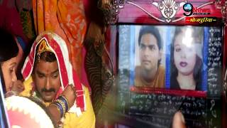 पवन सिंह की दुसरी शादी का सच्च आया सामने | Behind Pawan Singh's Second Marriage