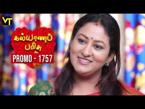 Kalyana Parisu Promo 14-12-2019 Sun Tv Serial  Online