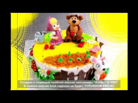 Вкусные недорогие торты в Пензе с доставкой