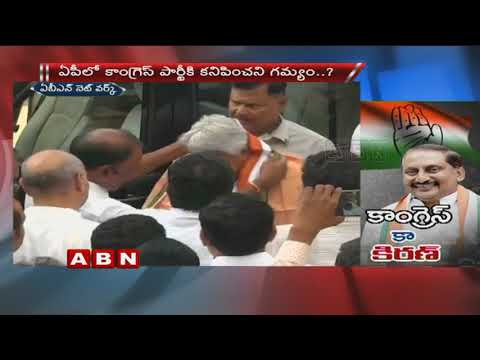Will EX-CM Kiran Kumar Reddy Re-Entry To Congress Party make a Difference in AP ? | Special Focus