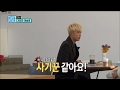 【TVPP】KangNam - Suspecting the artist is a fraud, 강남 - 저 사람 사기꾼 아니에요? @Secretly Greatly