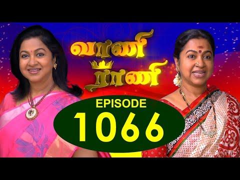 Vaani Rani - Episode 1066- 24/09/2016 thumbnail