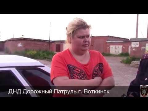 12.06.2016 Воткинск. Задержание пьяного водителя Ниссан
