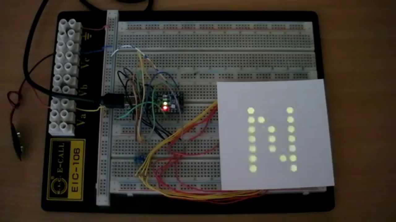Landzo devil linear CCD sensor TSL1401CL module line