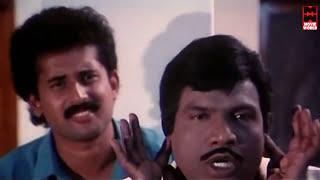 சிறந்த நகைச்சுவை காட்சி # கவுண்டமணி கலாய்த்த காமெடி # Tamil Comedy Scenes # Funny Comedy Scenes