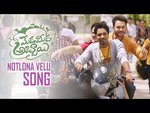 Meda Meeda Abbayi Movie Songs | Notlona Velu Pedithe Song | Allari Naresh | Nikhila | TFPC