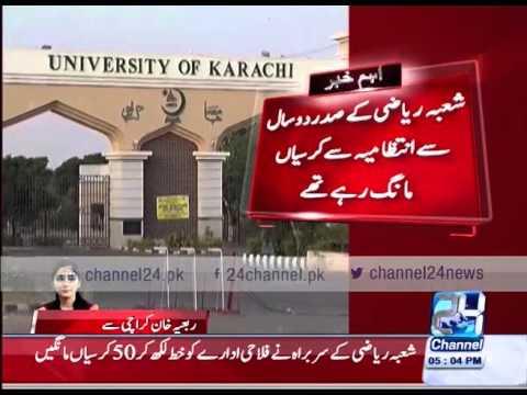 24 Breaking: Jamia Karachi suffer financial crisis