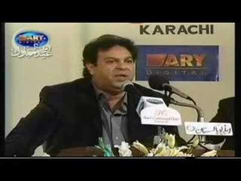 Mazahiya Urdu Mushaira - Zahid Fakhri