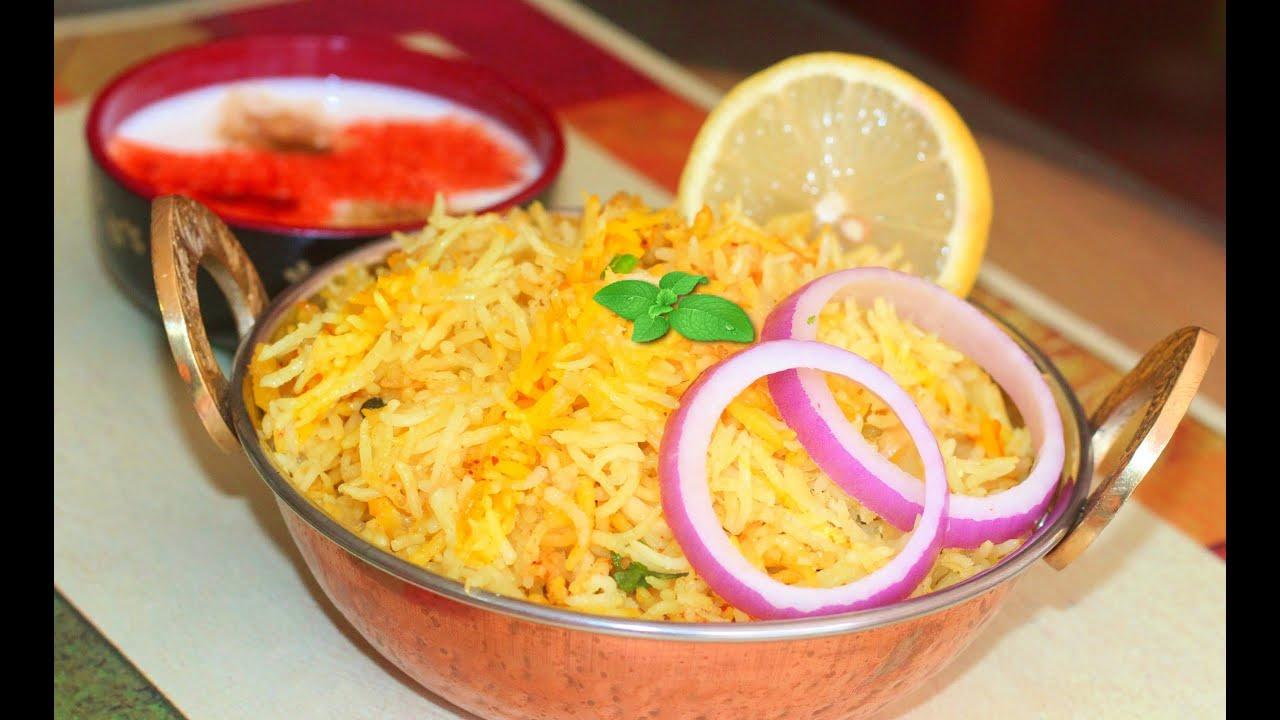 How to Make Biryani