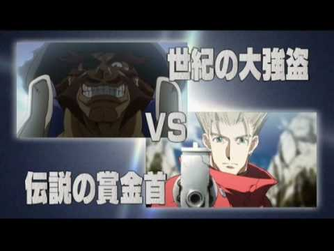 Trigun The Movie 2009 Trailer ::HQ:: Video