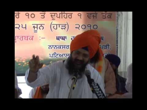 Gur Bhagti Shabad Jaap 6 - Hazoor Sahib Samagam
