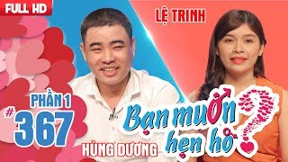 Quyen Linh tries to help the single man after doing military service|Hung Duong-Le Trinh|BMHH 367