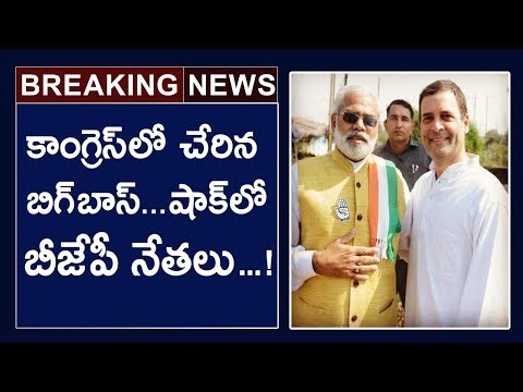 Narendra Modi lookalike Abhinandan Pathak Switches To Congress Party | Tollywood Nagar