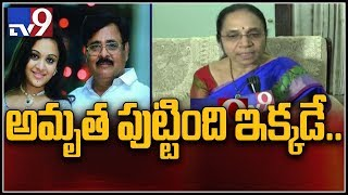 Pranay murder case : Family doctor panic about Amruthavarshini health