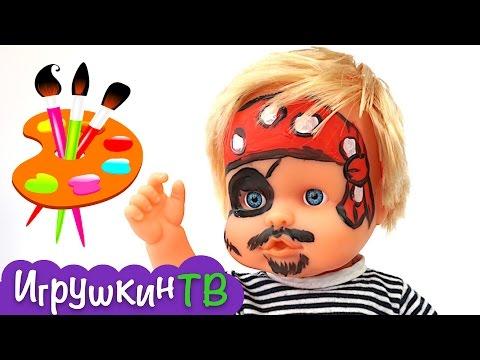 Рисуем маску пирата для пупса Саше
