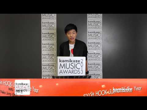 Clip KAMIKAZE Music Awards 2013 สาขา HOOK of the year