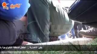 يقين   اصابة مراسل شبكة يقين اثناء تصويره احتفالات يوم اليتيم
