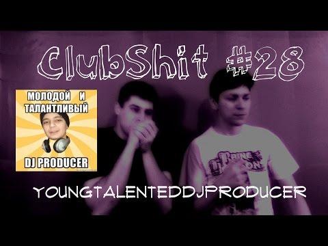 ClubShit #28 [ТЕРЕБОНЬКА, ДАКОТА]