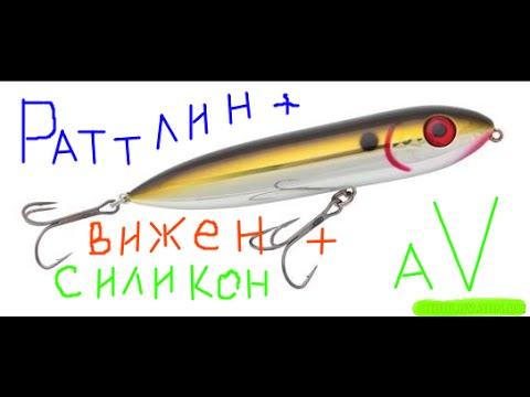 Убойный кислотник и раттлины.История затерянного силикона!
