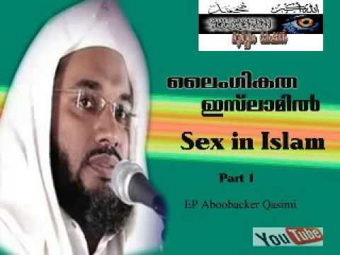 Sex In Islam - Ep Aboobacker Qasimi - Part 1 video