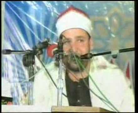 Qari Hajjaj Ramadan video