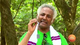 ኢትዮጲያን እንወቅ የፓርኮች ጉብኝት ከአርቲስቶች ጋር/Discover Ethiopia SE 3 EP 16