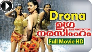 Drona 2010 - Malayalam Full Movie 2014 - Drona - Full Length Movie [HD]