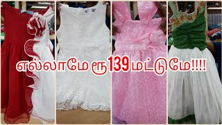 Rs139 Kids Party Wear Dresses and Womens Kurtis | Girls Frock |