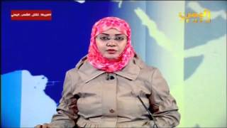 DETAILS OF ENGLISH NEWS IN YEMEN CHANNEL DATE 4 4  2016