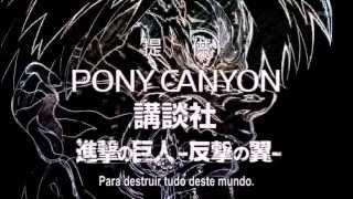 Shingeki No Kyojin EP. 25 - Anime Previews