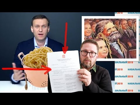 Обращение к школьникам Навального