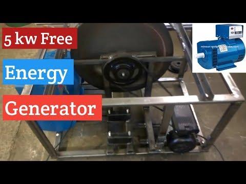 Flywheel Energy Generator /without Diesel engine and battery /Urdu /Hindi thumbnail