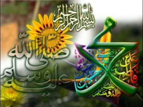Ali (a.s) Ke Sath Hai Zehra (a.s) Ki Shadi video