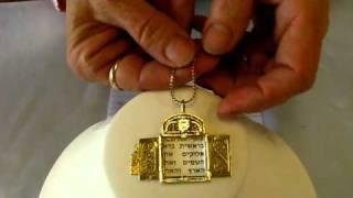 14kt Gold Filigree Torah Pendant - Jewish Jewelry