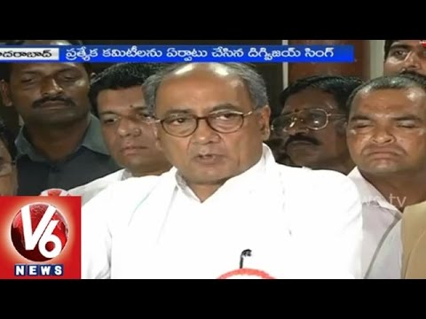 Congress senior leader Digvijay Singh directs T leaders to critically observe KCR government