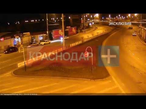 Страшная авария в Краснодаре на скорости 200 км/ч ул. Мачуги, 25.02.2014