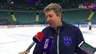 Харийс Витолиньш перед матчем с «Салаватом Юлаевым»
